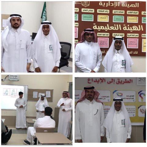 زيارة سعادة مدير مكتب التعليم بقرطبة أ/ سهم بن ضاوي الدعجاني