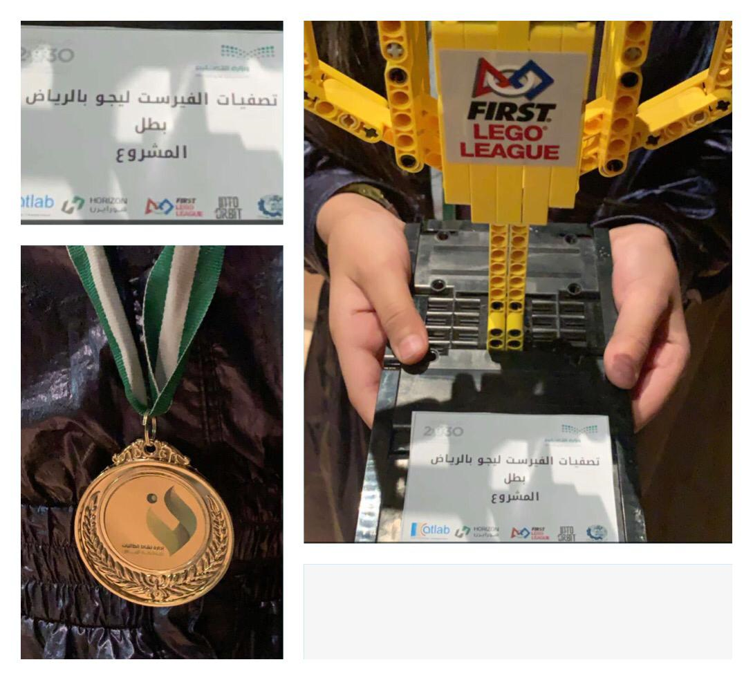 فوز بمسابقة الروبورت على مستوى الرياض