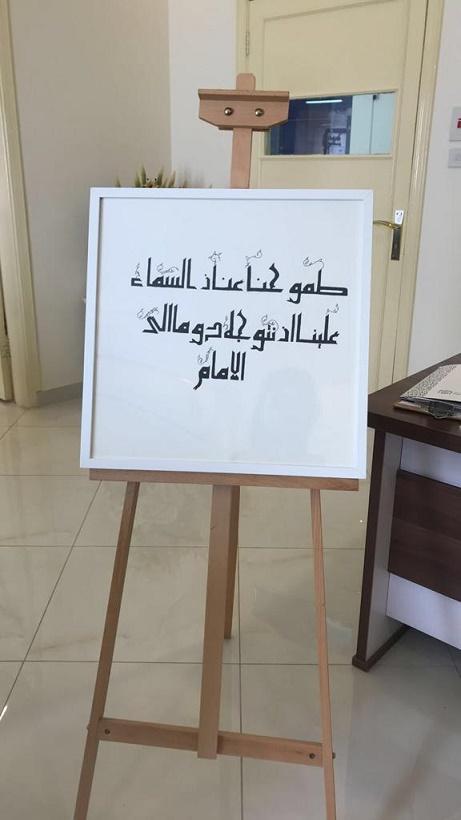 الرواد تتألق بكِ (فوز في مسابقة أولمبياد الزخرفة الإسلامية)