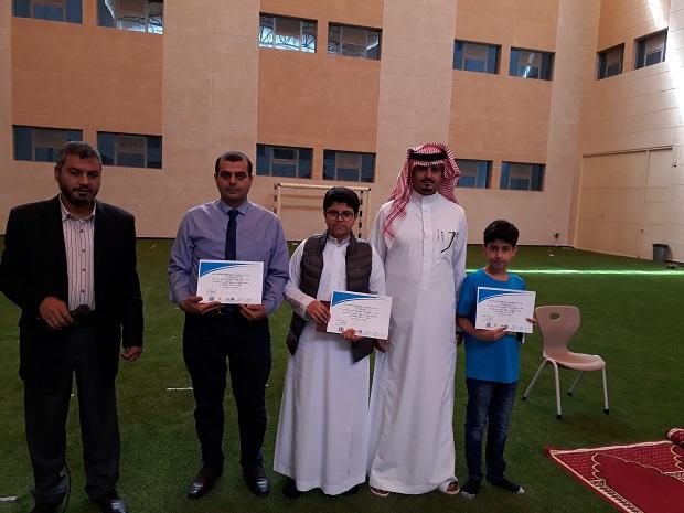 تكريم باسل الغامدي و عبدالعزيز الشهري لفوزهما في مسابقة السومو