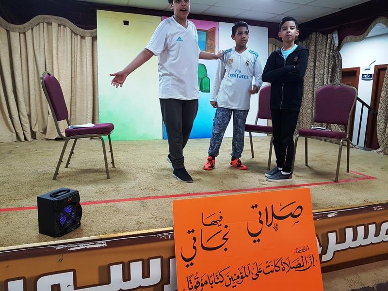 عرض مسرحي بعنوان (صلاة الفجر)