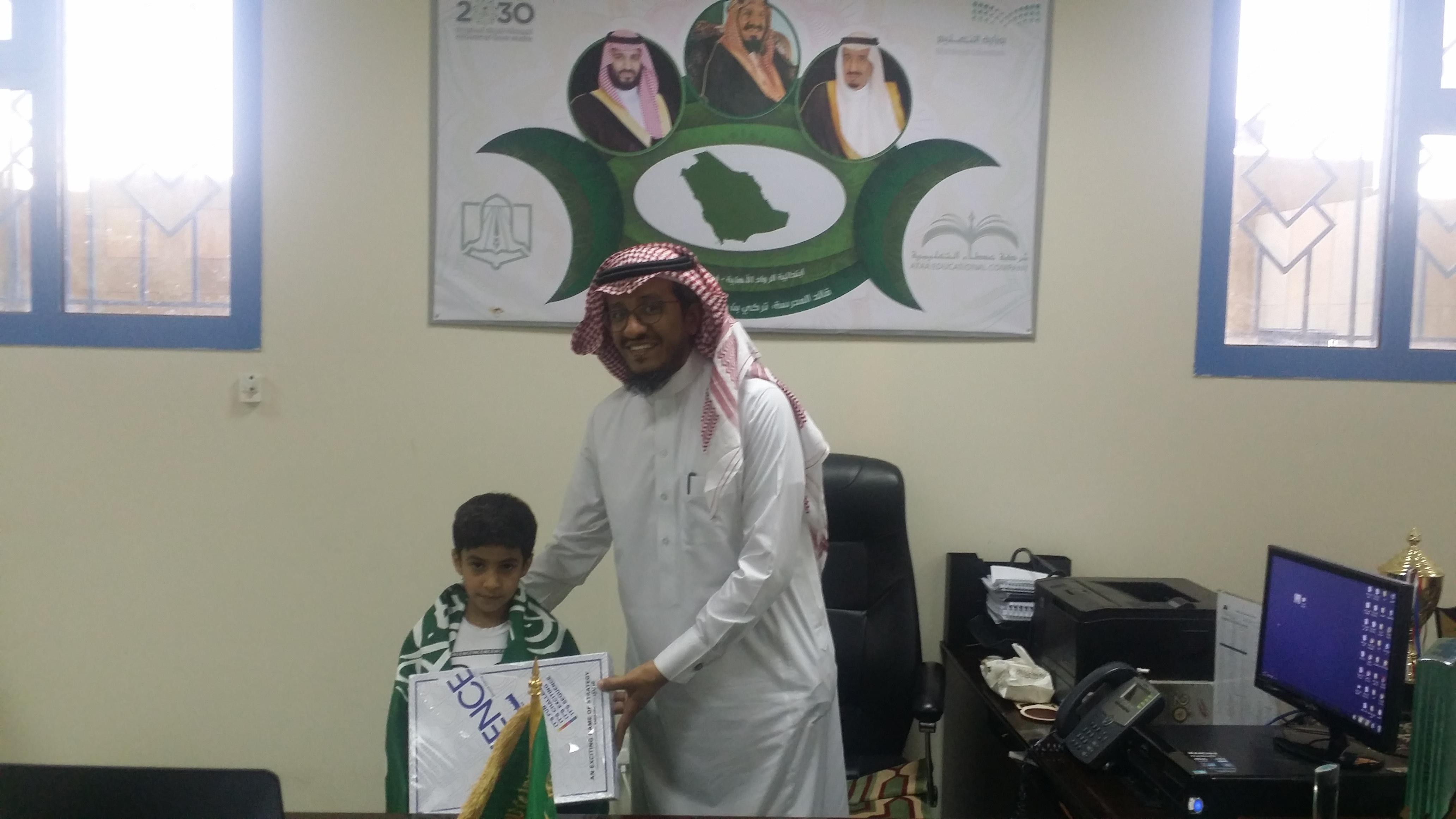 برنامج أنتم في قلوبنا لتكريم ابناء الشهداء