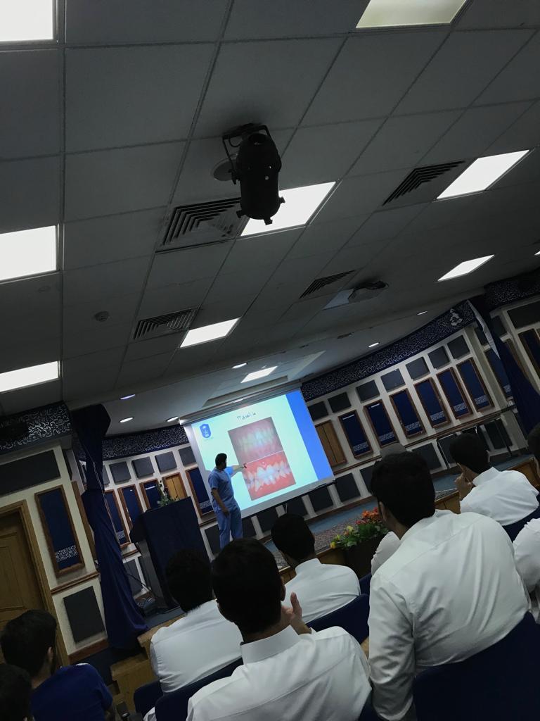 محاضرة عن التحضضات الجامعية