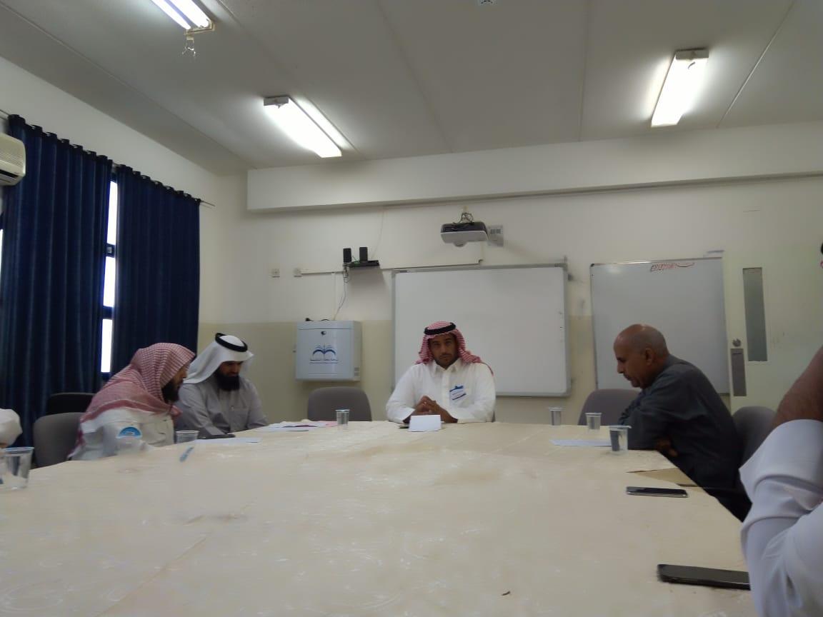 اجتماع الهيئة الإدارية في القسم الثانوي