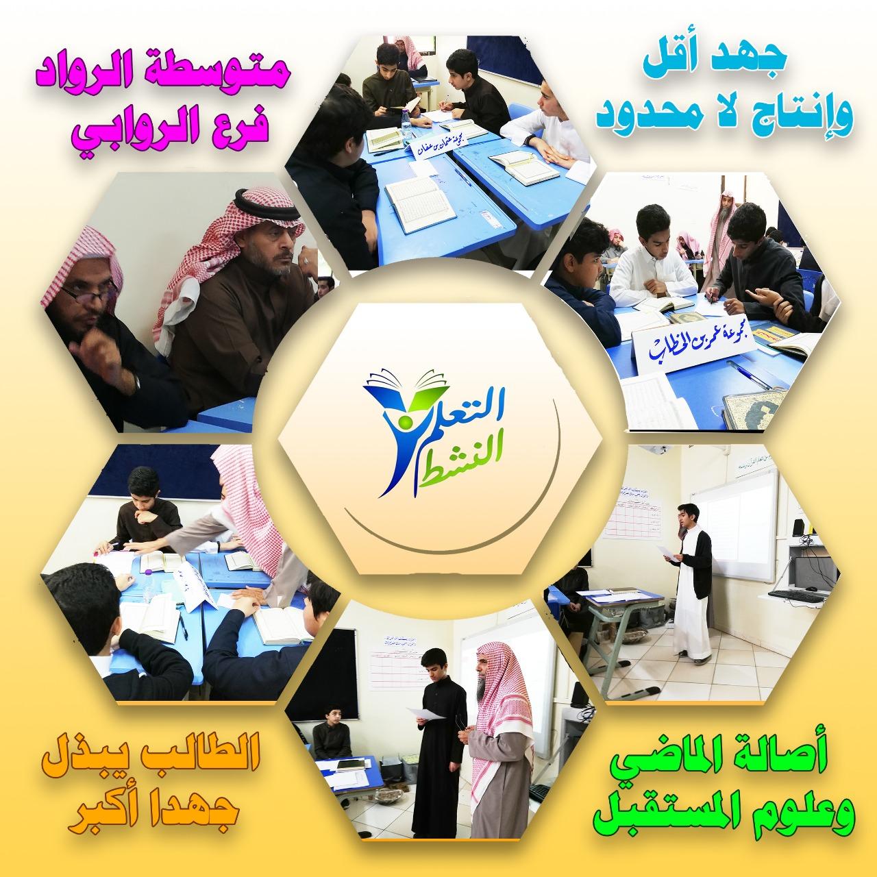 حصة تطبيقية في مادة القرآن الكريم
