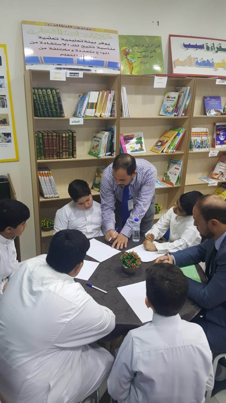 برنامج لمعالجة الطلاب الضعاف في اللغة الانجليزية