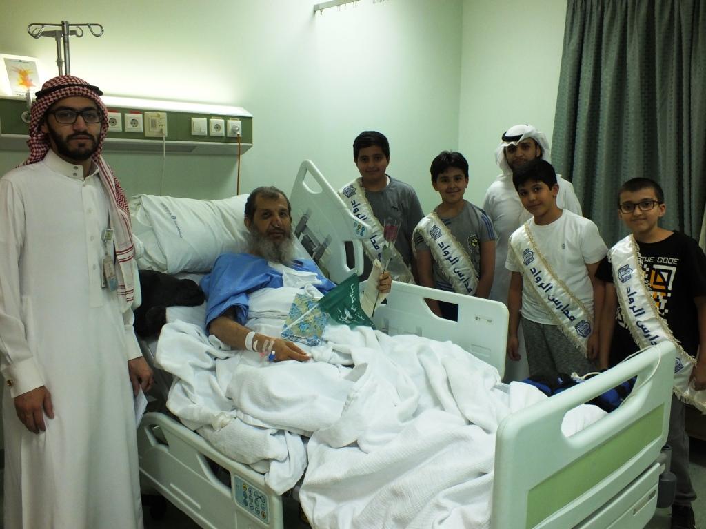 زيارة طلاب المرحلة العليا لمستشفي سند بمناسبة اليوم الوطني