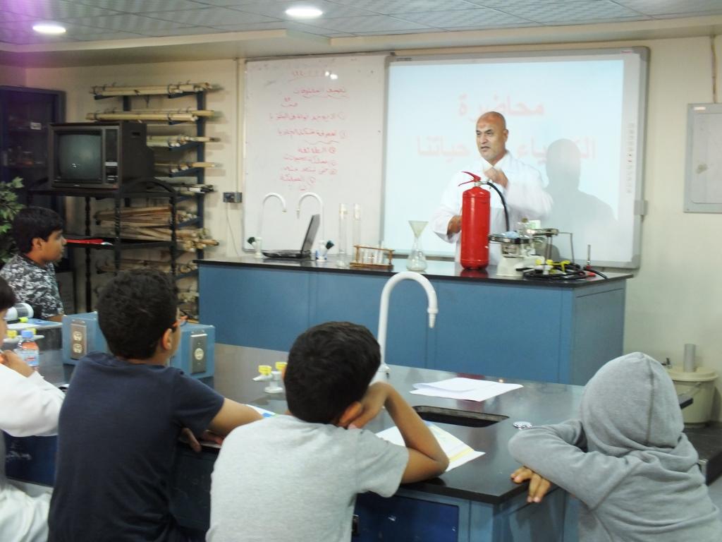 نفذت المرحلة العليا محاضرة بعنوان الكيمياء في حياتنا