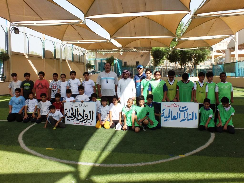 استضافة المرحلة العليا مدارس منارات الرياض العالمية