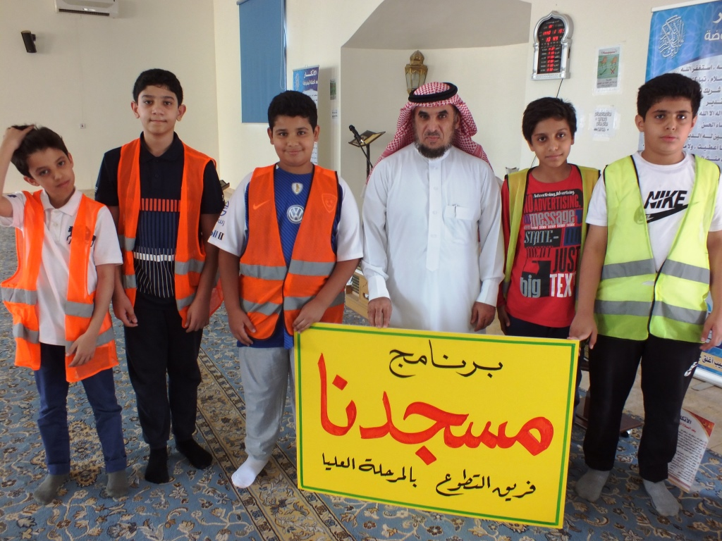 المرحلة العليا تنفذ برنامج مسجدنا
