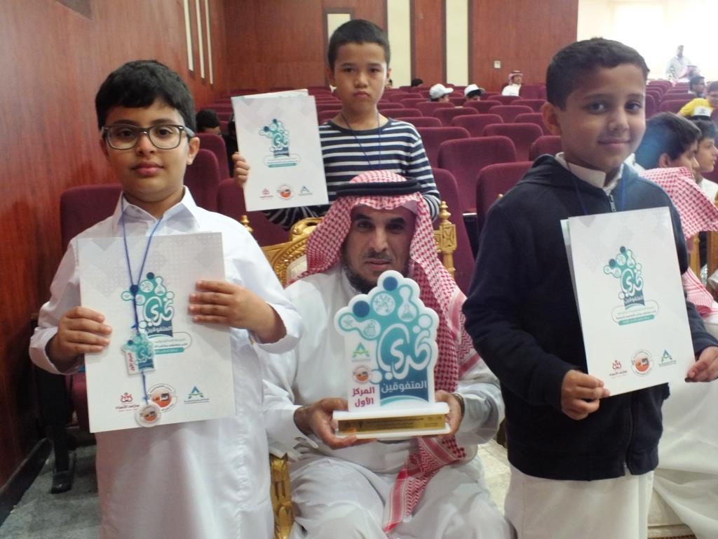 تكريم طلاب المرحلة العليا في مسابقة تحدي المتفوقين