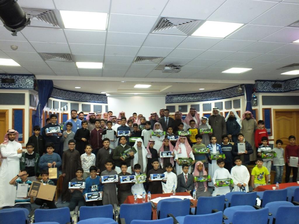 تكريم الطلاب الفائزين في برنامج أنوار البداية بالمرحلة العليا