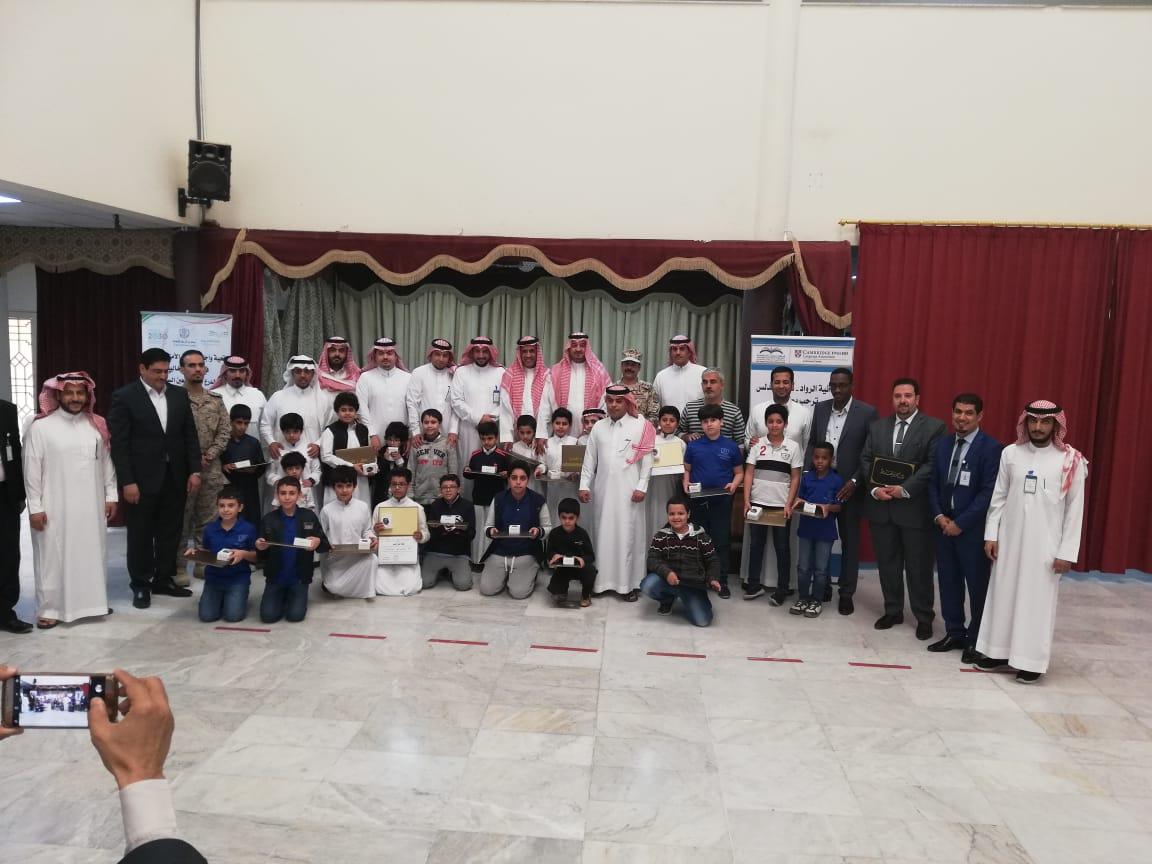 تكريم الطلاب المشاركين في الأنشطة المدرسية في القسم الابتدائي