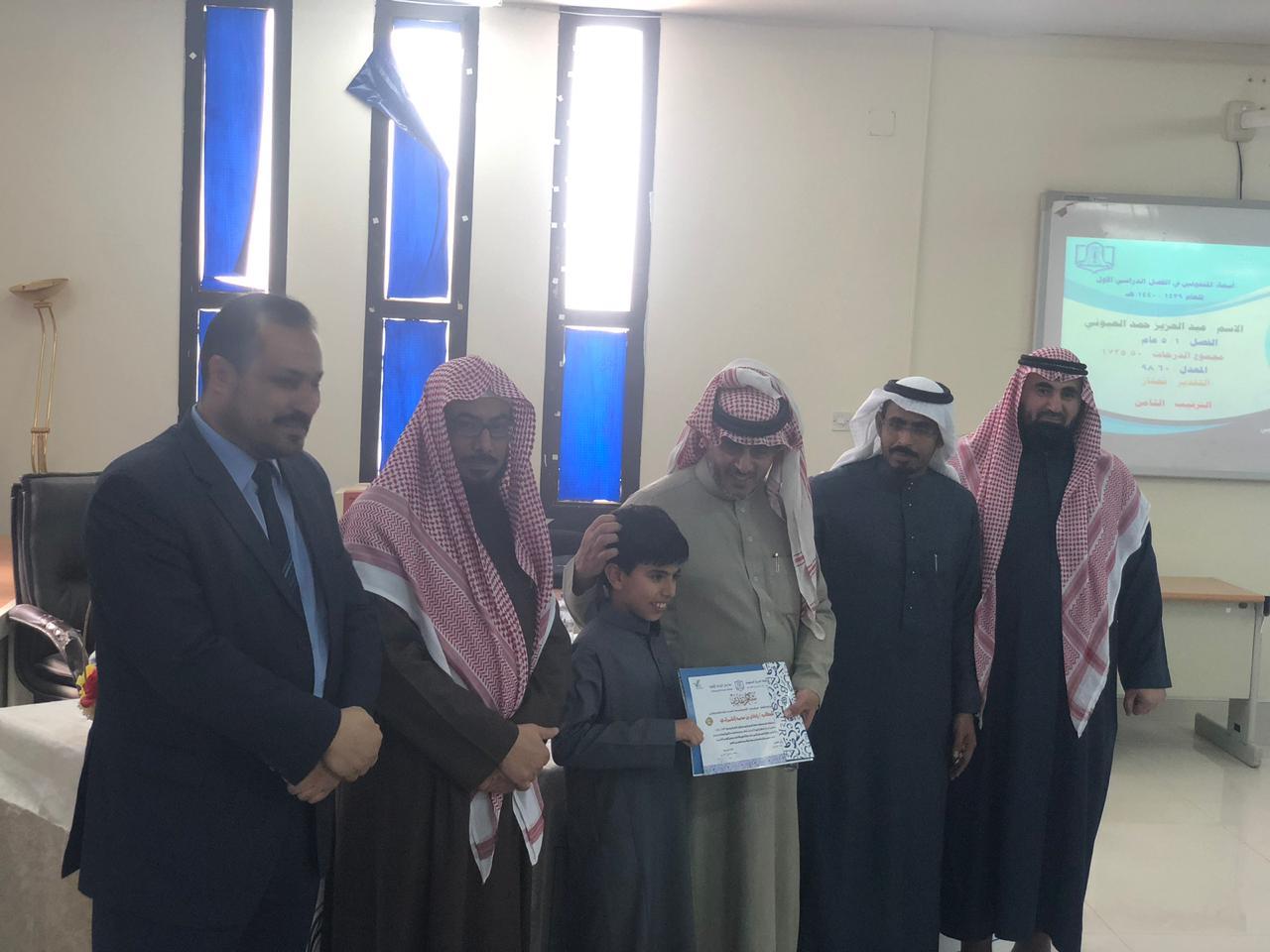 تكريم الطلاب المتفوقين خلال الفصل الدراسي الأول للعام 1440 هـ