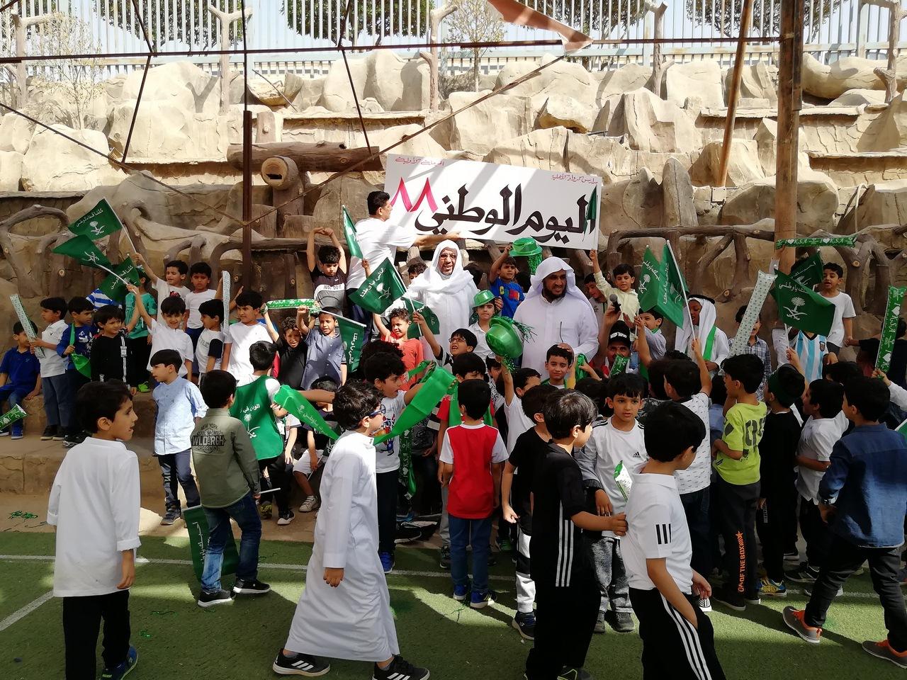 مهرجان ألعاب للصف الأول عن اليوم الوطني