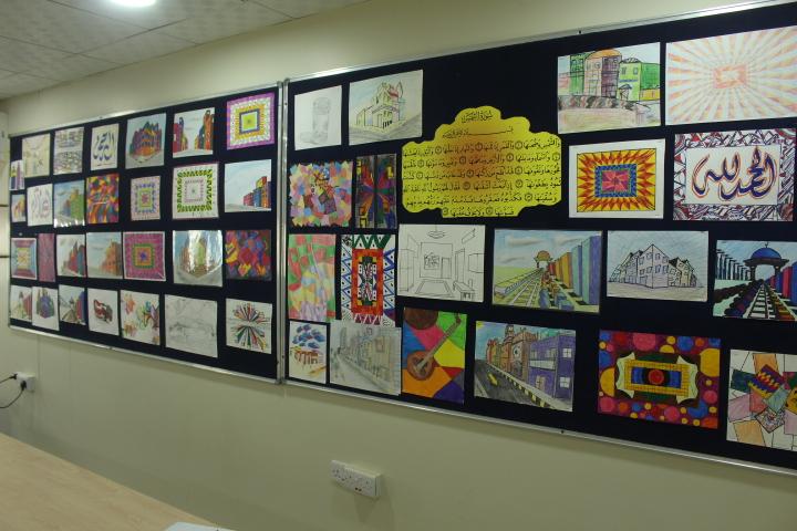 معرض الرسم والتصوير