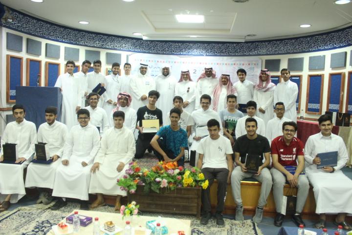 حفل تكريم الطلاب المتفوقين