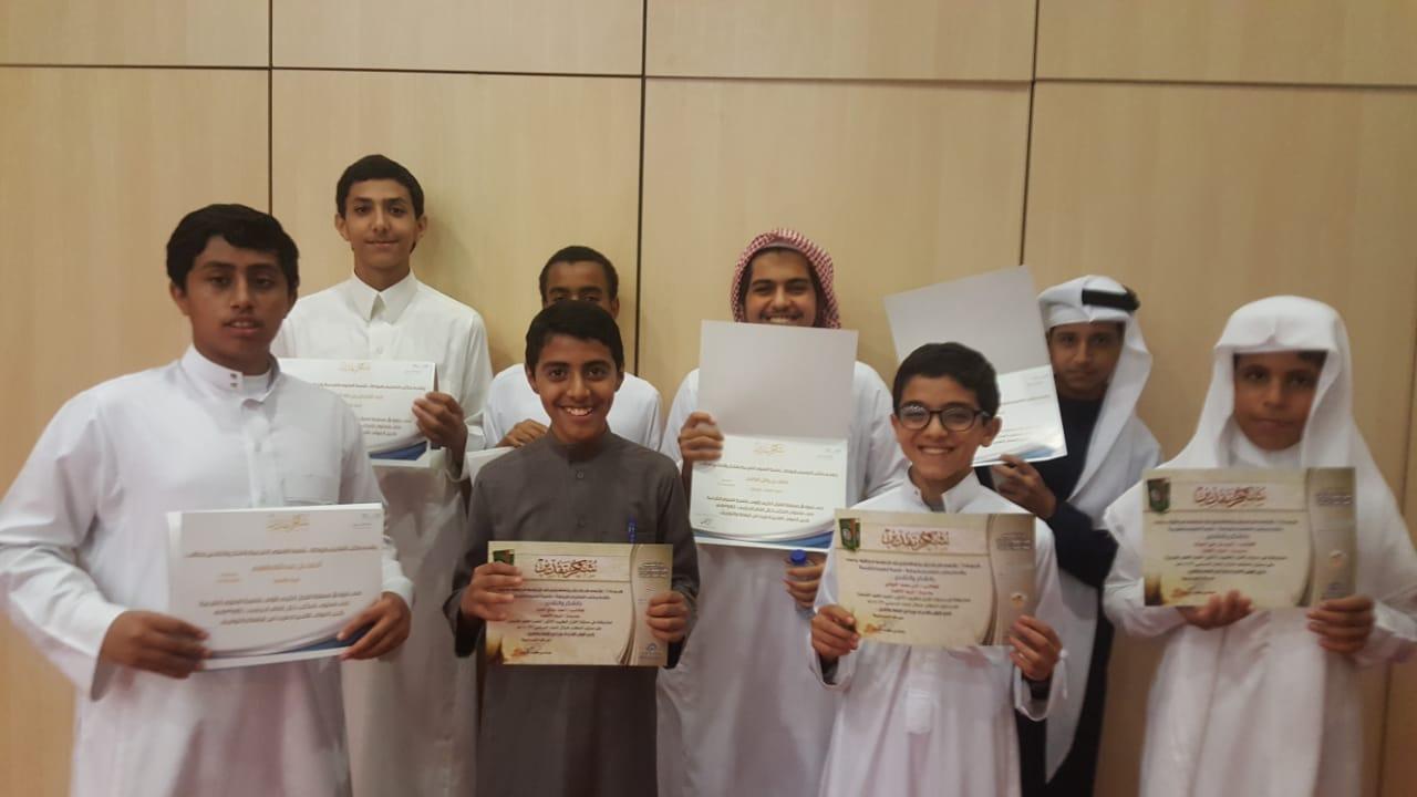 متوسطة رواد الازدهار المراكز الأولى في مسابقة القرآن الكريم