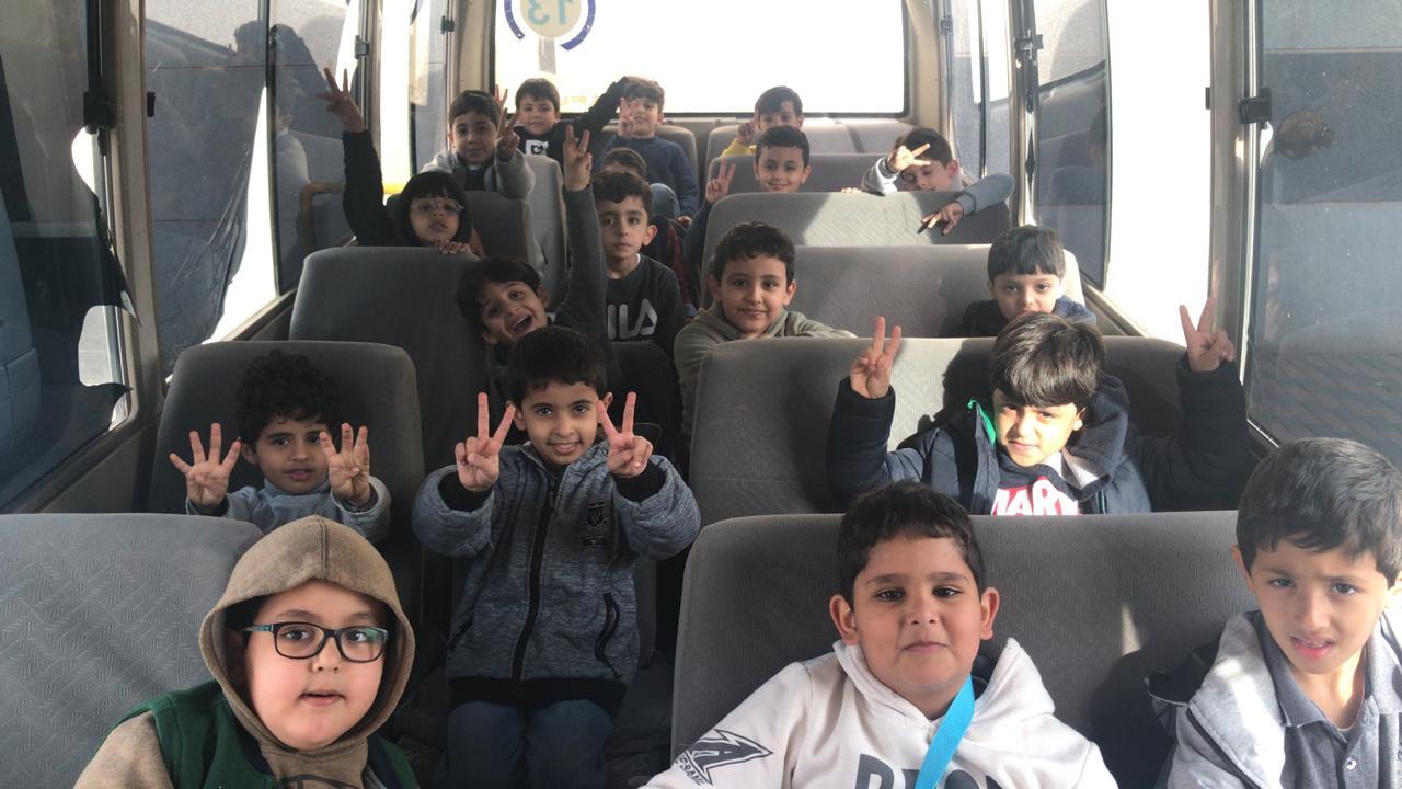 رحلة ترفيهية لطلاب الصف الأول