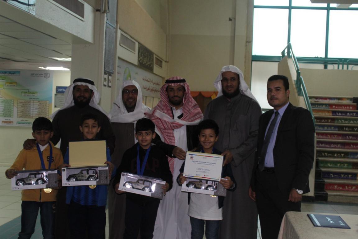 تكريم الطلاب الفائزين في مسابقة الروبوت (فيرست ليقو)