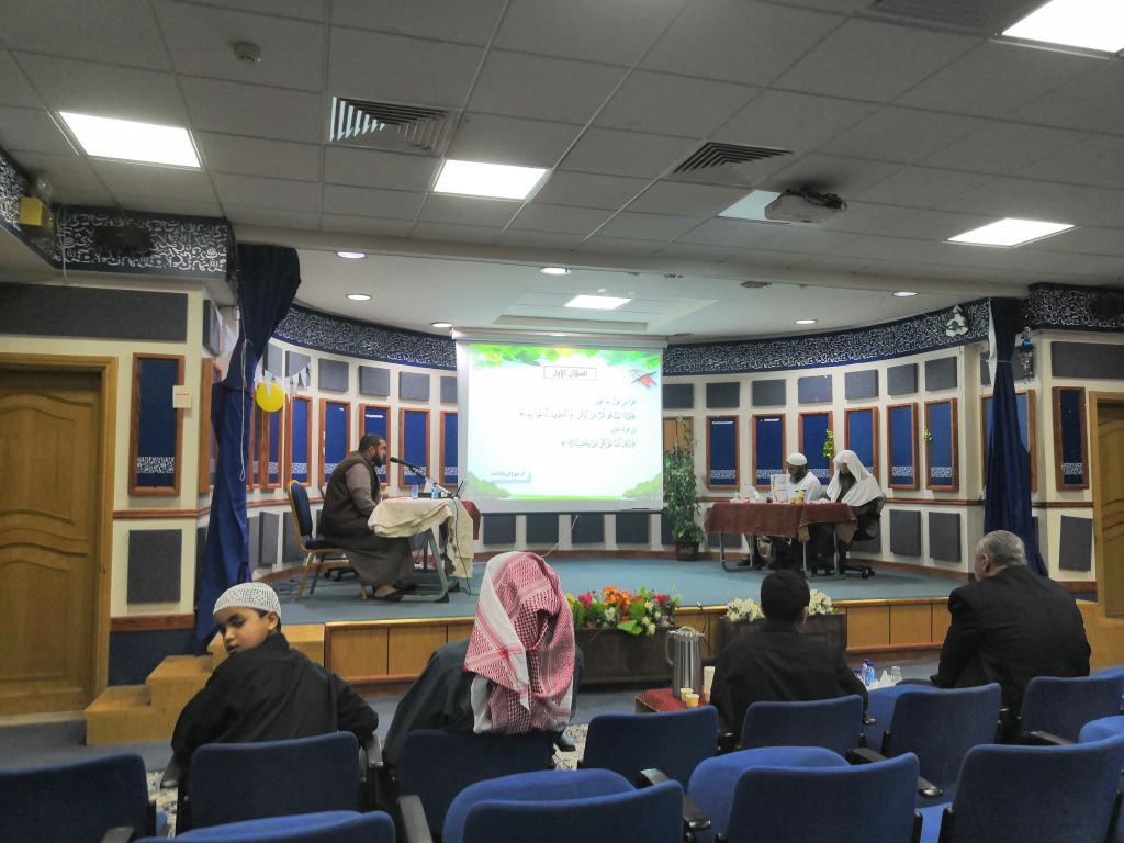 مسابقة المهندس طارق القصبي في حفظ القرآن الكريم