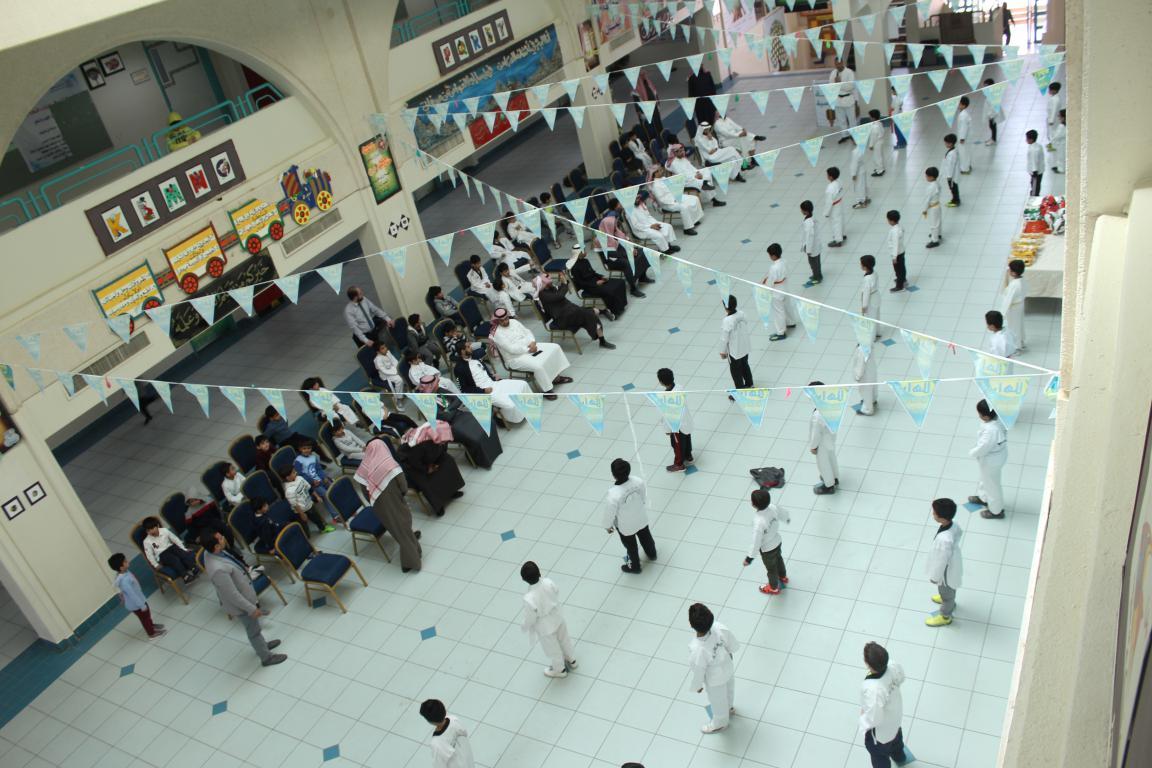 مهرجان الكاراتيه لطلاب المرحلة الأولية
