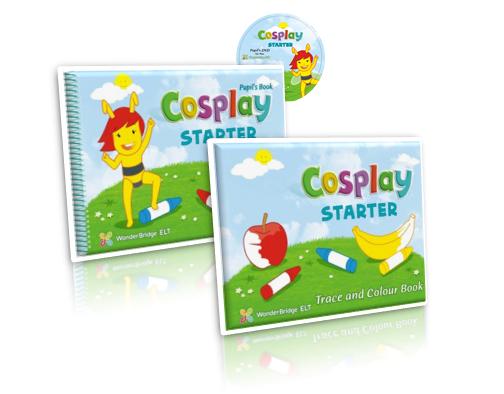 KG Teachers'  DVD (Cosplay Starter)