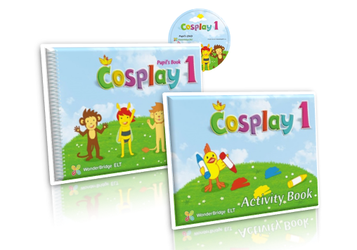 KG Teachers' DVD  - Cosplay 1 KG 2